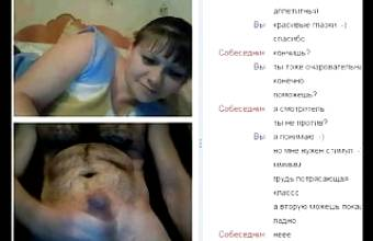 Webchat 156 Girls watcning my sudden dickflash