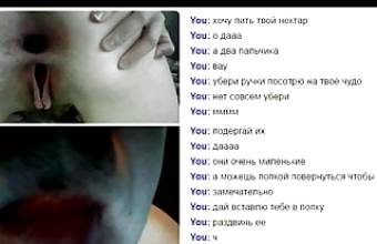 Webchat 19 Teen with gigant asshole and my dick