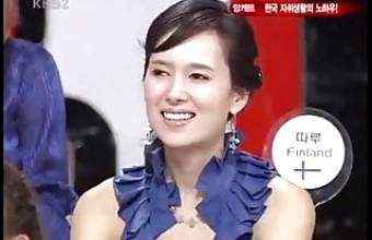 Misuda Global Talk Show Chitchat Of Beautiful Ladies 045